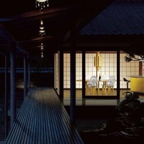 Japanese Interiors  Modern Japanese Kitchens  Image  1