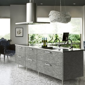 Japanese Luxury Kitchens  Modern Japanese Kitchens  Image  23