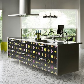 Karim Rashid Kitchen  Modern Japanese Kitchens  Picture  12