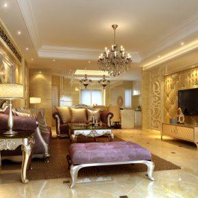 20 Luxurious Living Room Interior Design Ideas Interior Design Center Inspiration