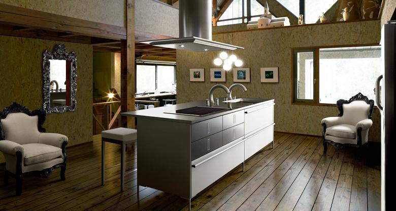 Vintage kitchen modern japanese kitchens picture 8 interior design center inspiration - Antique kitchen design ...